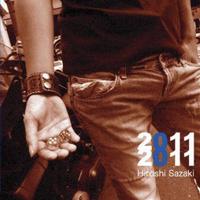 シングル『2011 花火/8耐』