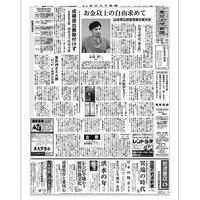 2018年10月2日 読書特集号