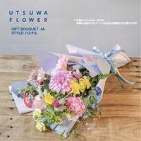UTSUWA Original Gift Bouquet -M-