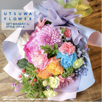 UTSUWA Original Gift Bouquet -L-