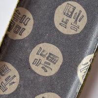 志野釉福文字長角皿 by 阿部誠 その四