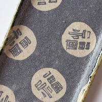 志野釉福文字長角皿 by 阿部誠 その三