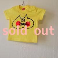 ▲送料無料 80サイズ/半そで ねこもぐらさんTシャツB 5.6oz uyoga cat mole イエロー ほっぺあり 766番目のねこもぐらさん