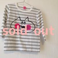▲送料無料 90サイズ/長そで ねこもぐらさんしましまTシャツE オーガニックコットン uyoga cat mole グレー×ホワイト ほっぺあり 744番目のねこもぐらさん