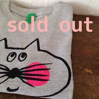 ▲送料無料 120サイズ/半そで ねこもぐらさんTシャツ 6.2oz uyoga cat mole ミックスグレー ほっぺあり 575番目のねこもぐらさん