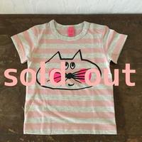 ▲送料無料 80サイズ/半そで ねこもぐらさんしましまTシャツE オーガニックコットン uyoga cat mole  ライトピンク×グレー ボーダー ほっぺあり 994番目のねこもぐらさん