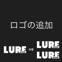 ロゴの追加