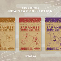 NEW YAER COLLECTION 3種セット
