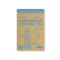 STANDARD GREEN TEA (埼玉県産 深蒸し茶) (ティーバッグ)