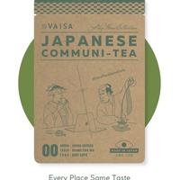 STANDARD GREEN TEA (茨城県産 玄米茶)(ティーバッグ)