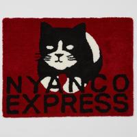 AlexanderLeeChang, NYANCO EXP RUG MAT