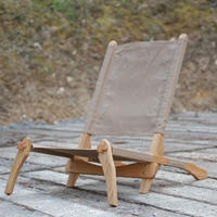T.S.L CUB   folding low chair