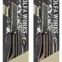 OLFA WORKS, 替刃式フィールドナイフ