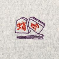 TACOMA FUJI RECORDS, CHOPSTICKS CRISIS HOODIE