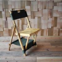 T.S.L.CUB, field chair