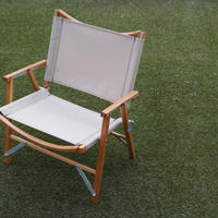 KERMIT CHAIR, Beige -JAPAN limited