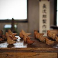 AKIHIRO WOOD WORKS  Chicchi mini(CC-XS)