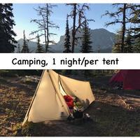 Venture Onward 2019, 1泊キャンプサイト宿泊料(持ち込みテント1張)