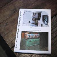 CARTON/FUYUKI SHIMAZU, CARTON BOXES FOR YOUR INSPIRATION