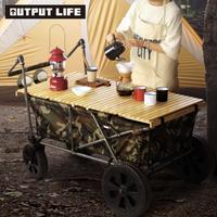 OUTPUT LIFE, Grandeキャリーワゴン ウッドロールトップテーブル