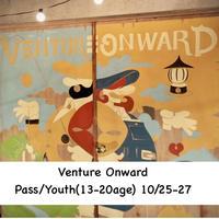 Venture Onward 2019 , 小人1名入場料(宿泊日帰りともに同一料金)