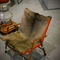物語, 鹿毛皮のカーミットチェアカバー『OCHIBA』