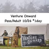 Venture Onward 2019,<10/26のみ>日帰り入場料(大人1名)