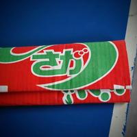 CARTON/FUYUKI SHIMAZU - Long Wallet