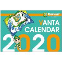 ヴァン太卓上カレンダー 2020