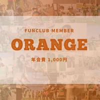 2021公式ファンクラブ【オレンジメンバー】