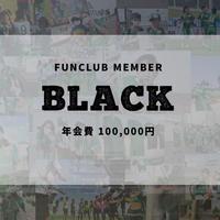 2021公式ファンクラブ【ブラックメンバー】