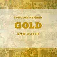 2021公式ファンクラブ【ゴールドメンバー】