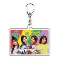 先行受付【AOMORIスーパーカップ2021公式グッズ】 りんご娘グッズ 『キーホルダー』あと28個