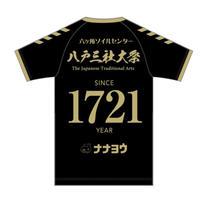 【追加受付】八戸三社大祭300年EDITIONユニフォーム / ヒュンメル
