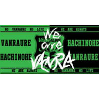 【再販売!】ヴァンラーレバスタオル