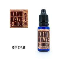 KAMIKAZE E-JUICE / 赤ぶどう酒 15ml