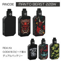 -爆煙 RDA KIT- RINCOE MANTO BEAST 228W RDA KIT