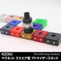 【ご注文は3個ご購入下さい】KIZOKU CELL ATTY STAND アトマイザースタンド