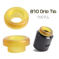 810径 Drip Tip ハーフインチ -ショートウルテム-