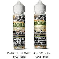 癖のある海外タバコをイメージ★ TOBACCOLAND CIGAR FLAVORS BY VANGO VAPES 60ml