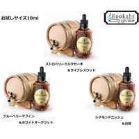 ★お試しサイズ10ml★スモークバレル SMOKE & BARREL E-LIQUID