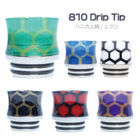 810径 Drip Tip ハーフインチ -ハニカム/レジン-