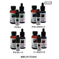 ★お試しサイズ10ml★  エレメント Tobacconist Element