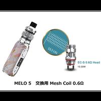 Eleaf iStick Rim with MELO 5用 交換メッシュコイル Ec-s0.6Ω Mesh Coil 5pcs