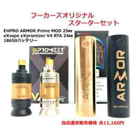 EHPRO ARMOR Prime MOD 25mm × eXvape eXpromizer V4 MTL RTA 24mm2