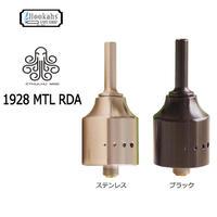 ベイプ アトマイザー クトゥルフ 1928 MTL RDA 22mm CHULFU (BF対応)