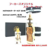 HATMAN S Mini 20W × dotmod dotMTL RTA 22mm
