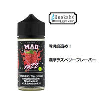 ★お試しサイズ10ml★ Mad Razz by Vapewell Supply