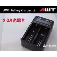 AWT  battery charger  L2