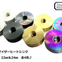 アトマイザーヒートシンク 22㎜&24㎜ Atomizer Heat Sink